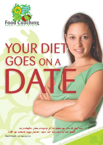 your diet goes on a date