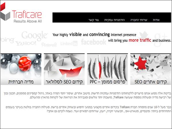 Traficare Results above All - קידום אתרים, פרסום ממומן, קידום לסלולאר, מדיה חברתית