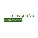 לוגו לטליה עיצובים