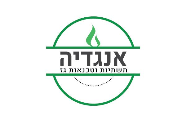 עיצוב לוגו חברת גז