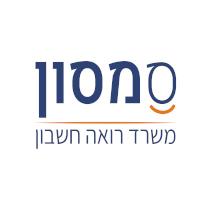 לוגו משרד רואה חשבון
