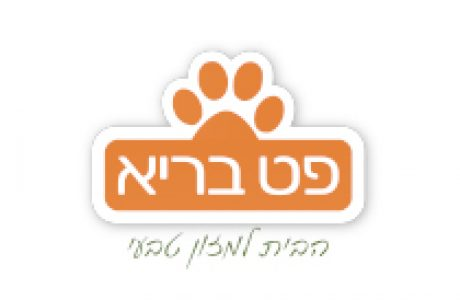 פט בריא עיצוב לוגו